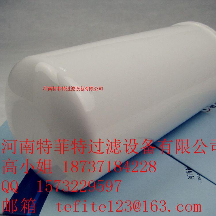 特菲*應回油濾油器濾芯FBX-400×;10
