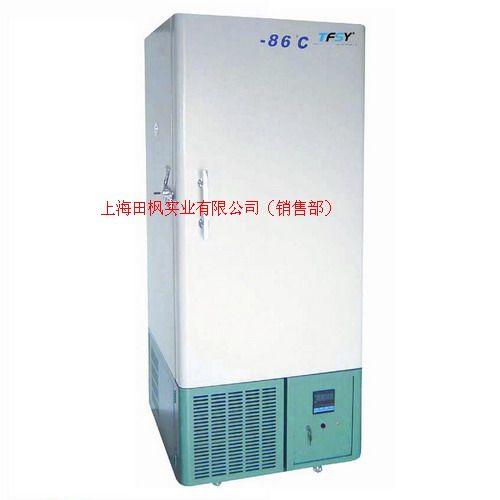 上海田楓立式超低溫冰箱廠家直銷