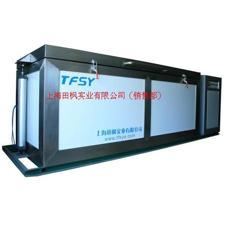 工業超低溫儲藏箱(-50℃)廠家直銷