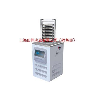 中試凍干機 硅油凍干機