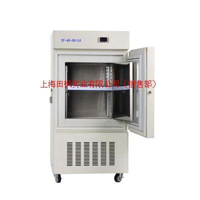 低温冷冻冰柜 实验室低温冰箱