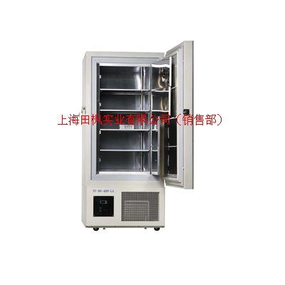 超低溫冰箱 低溫冷凍箱