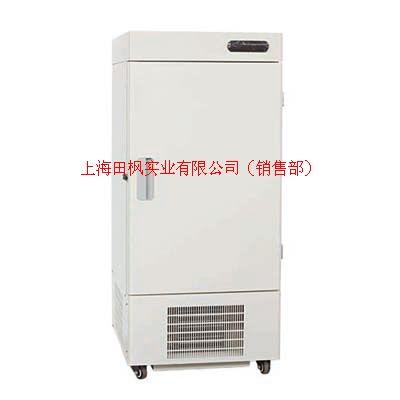 超低溫冷柜 超低溫冰柜