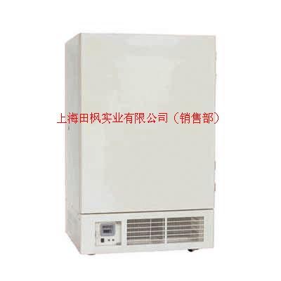 超低温工业冰箱 超低温冷冻冰箱