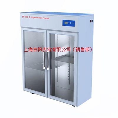 層析實驗冷柜 數控層析冷柜