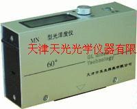 MN60 光泽度仪