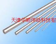 生产SFC12SFC13镀铬直线光轴研磨棒活塞杆—天弘益华