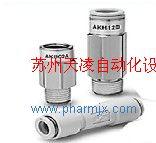 供應SMC單向閥LT8AGFOPH800L22
