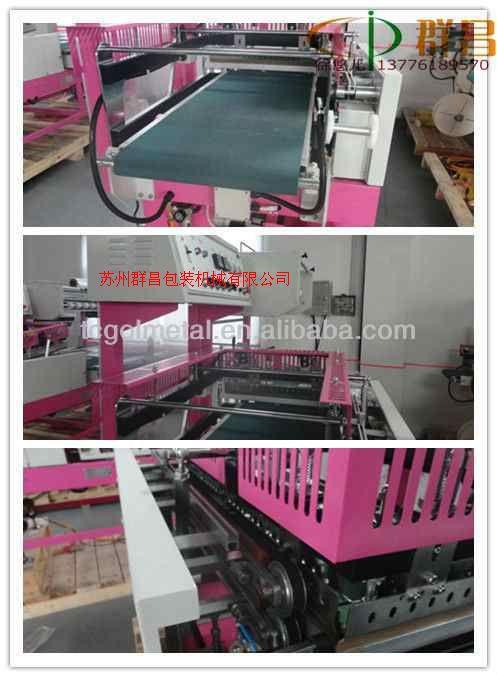 铝箔胶带包装机铝箔胶带收缩包装机胶带全自动包装机
