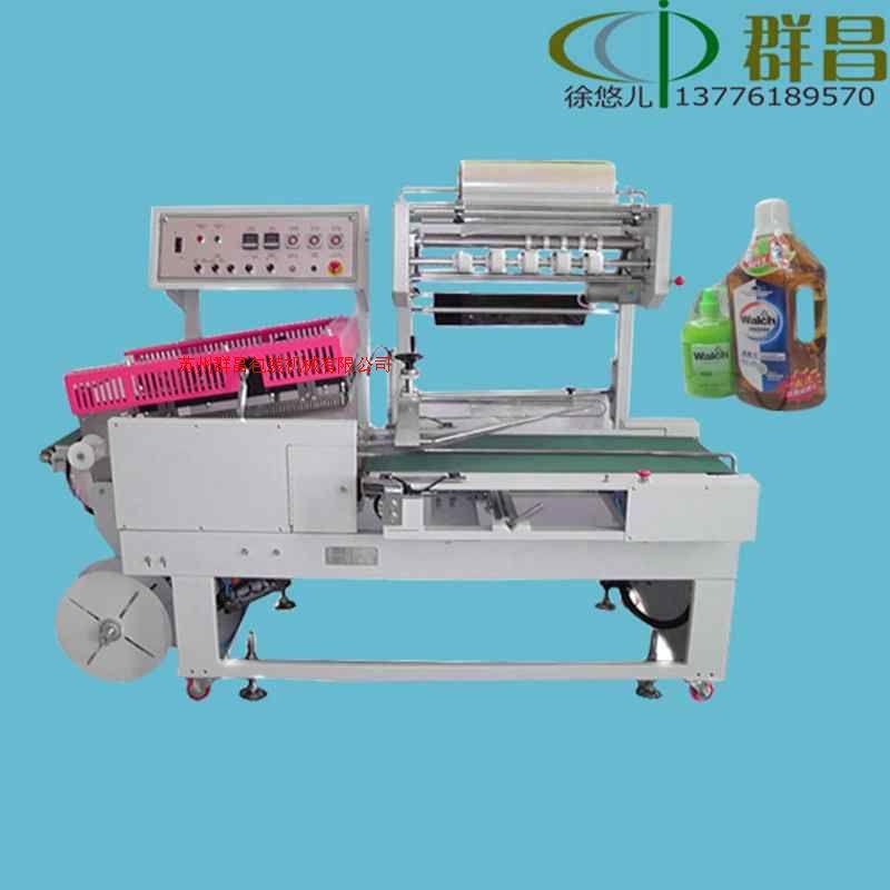 書寫板夾自動熱縮包裝機PP板夾熱收縮封口包裝機木板夾包裝機