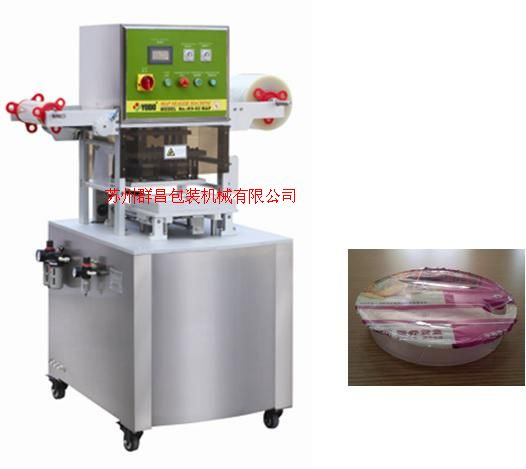 CCP-FK400|20快餐盒饭保鲜封口机