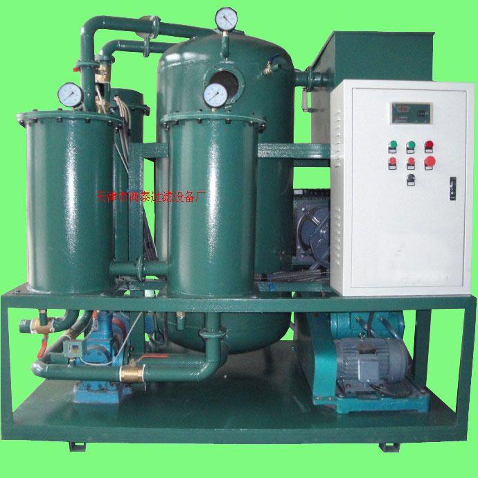 潤滑油專用過濾機