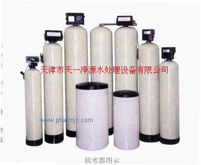 供应天津天一净源锅炉软化水设备厂家
