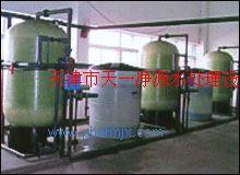 工业软化水设备厂家直销