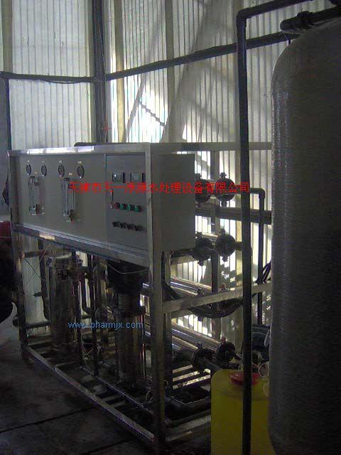 天津ty-2t/h工業反滲透設備廠家