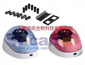 领成离心机|卧螺离心机|高速离心机|冷冻离心机|三足式离心机