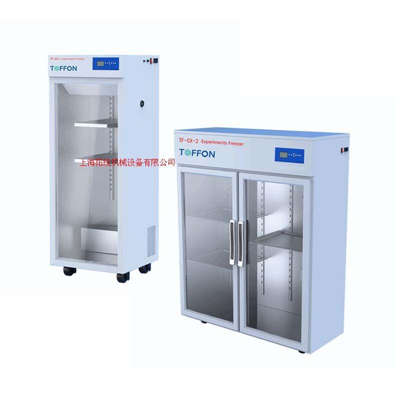 層析冷柜廠家