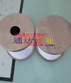 微霧分離濾芯 AMD-EL150