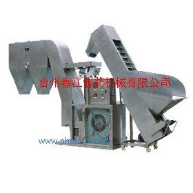 FLBL型变频立式风选机