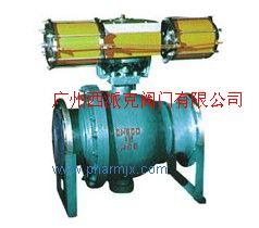 氣動噴煤球閥