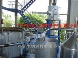 大生產型水蒸氣蒸餾設備