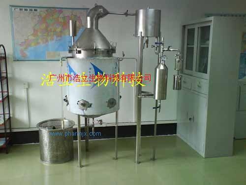 中型水蒸氣蒸餾設備