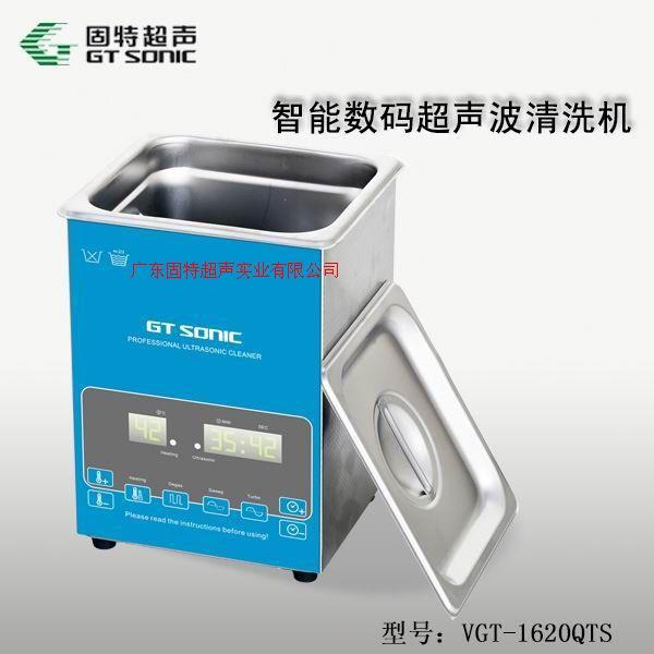 GT-1620QTS雙頻雙功率數控超聲波清洗器