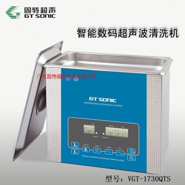 GT-1730QTS雙頻雙功率數控超聲波清洗器