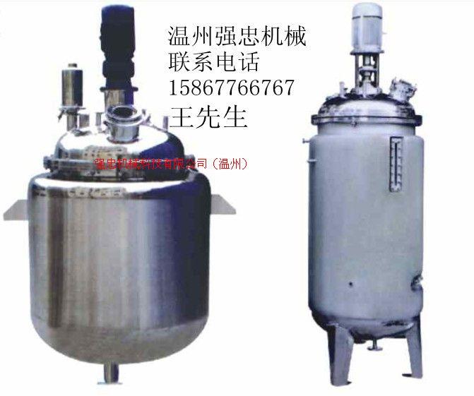FJ系列保溫冷卻發酵罐