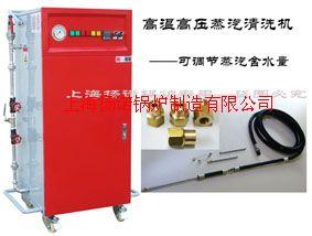 高性能36kw高温高压清洗机-油田配套