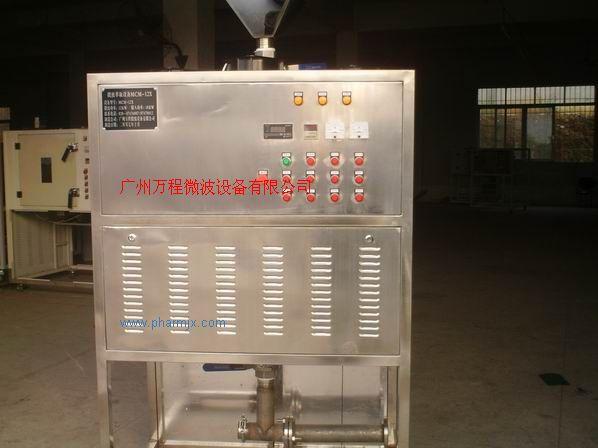 订做各种规格微波(萃取)反应设备
