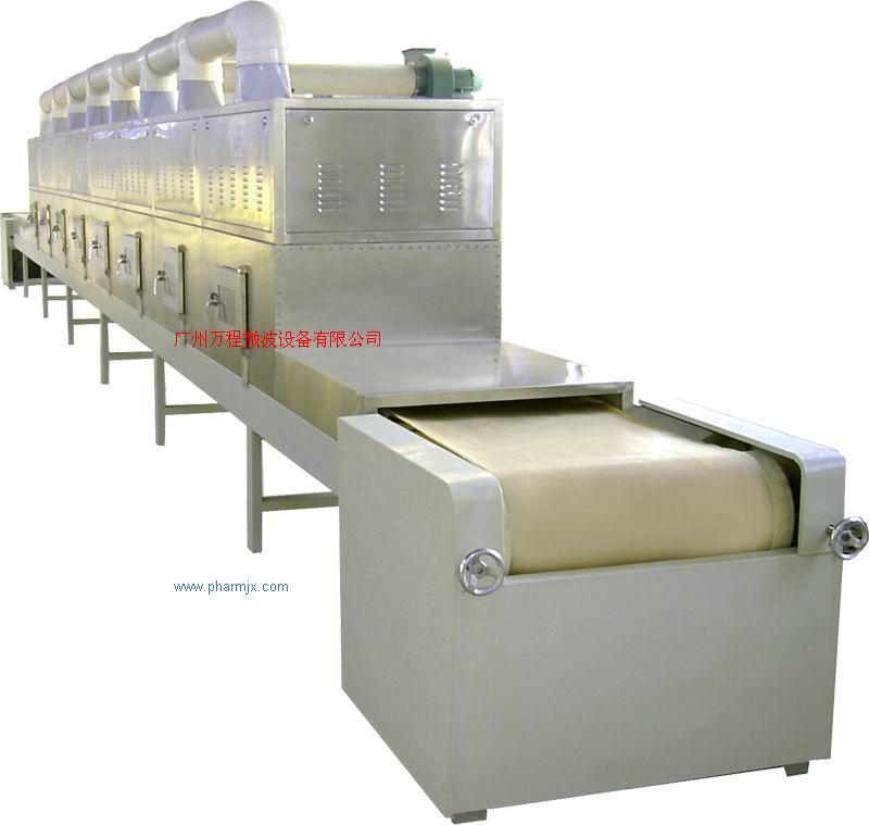(瓶装、袋装)微波食品干燥杀菌设备