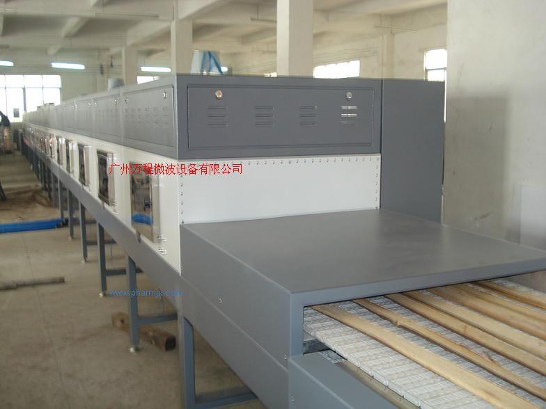 微波木材干燥防霉杀虫设备