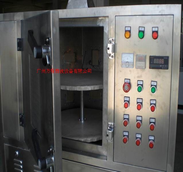 微波柜式干燥杀菌机