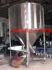 供不锈钢医药搅拌机 化工原料立式搅拌机 耐腐蚀不锈钢搅拌机