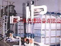 电渗析装置