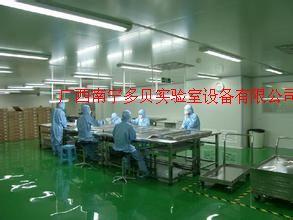 南寧手術室工程|南寧手術工程裝修|南寧手術室工程公司
