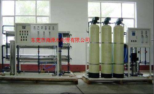 供应湖南工业软化水设备