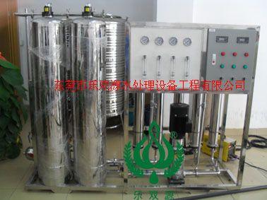 廣州注射用純水設備
