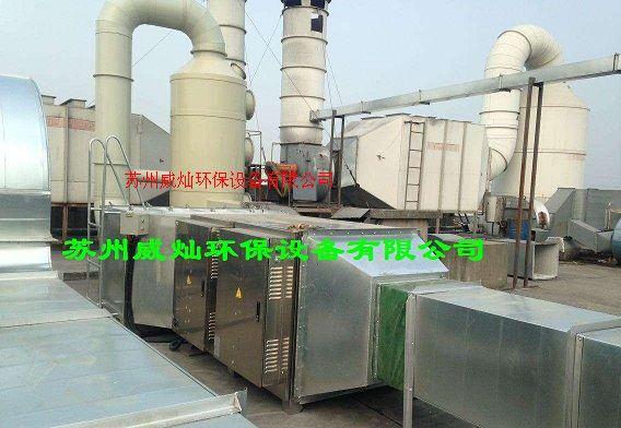 化工廠臭氣凈化設備