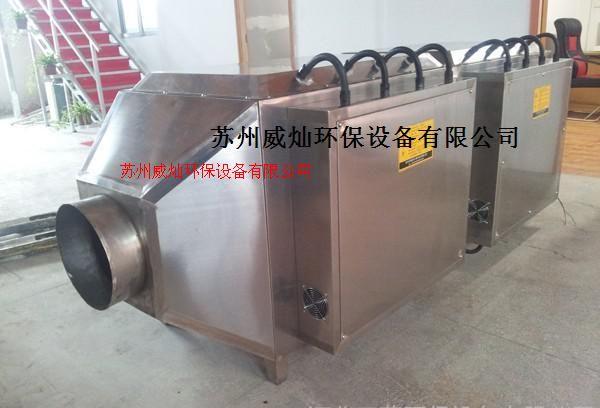 污站水硫化氫凈化設備