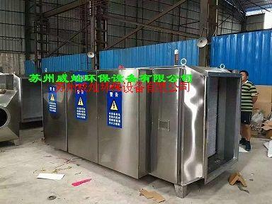 造紙廠廢氣處理