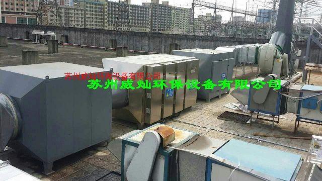 橡膠廠臭氣處理