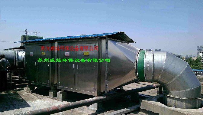 食品厂废气处理