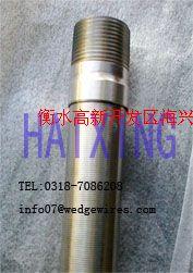 缠丝滤水管,深井滤水管,空调井滤水管,回灌井滤水管