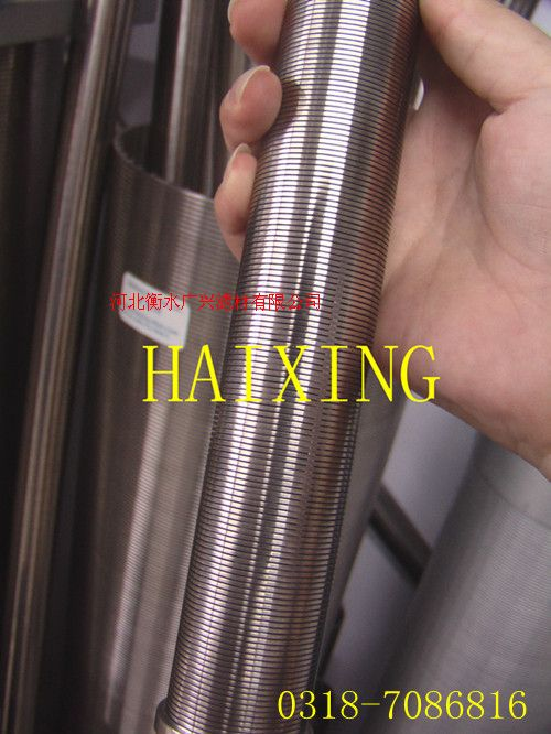 不銹鋼繞絲濾芯自清洗濾芯