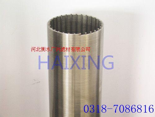 不銹鋼V型絲濾芯燭式濾芯繞絲濾芯