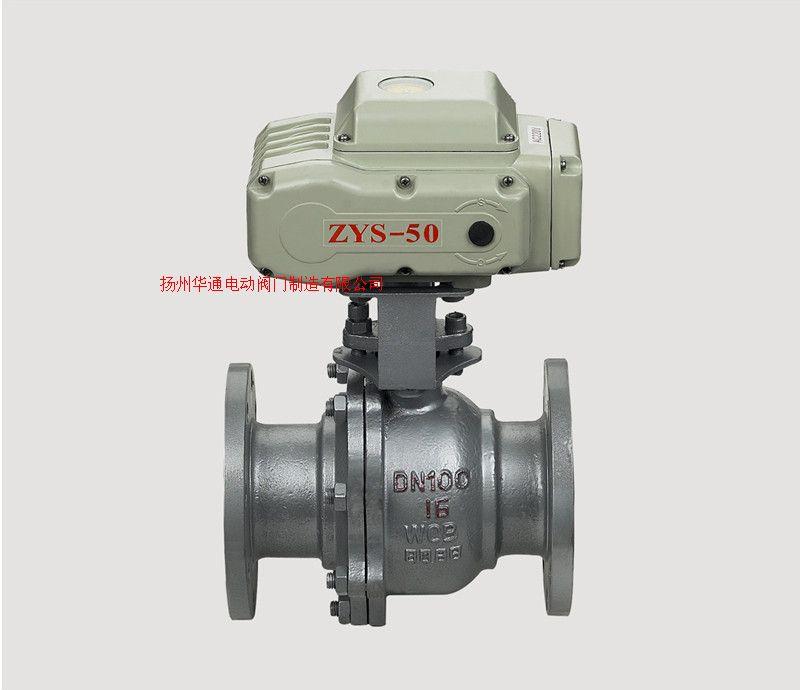 ZYS-50電動法蘭蝶閥
