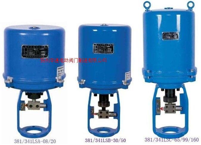 381LSA-08 381LSB-50电动调节阀