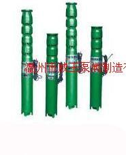 QJ型系列深井潛水泵|井用潛水泵
